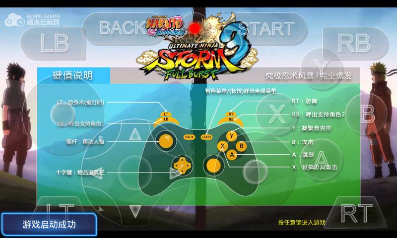 Download Xbox 360 Android Tanpa Vpn